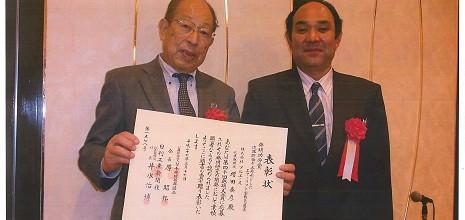 増田泰彦さんが産業界の発明功労賞を受賞!
