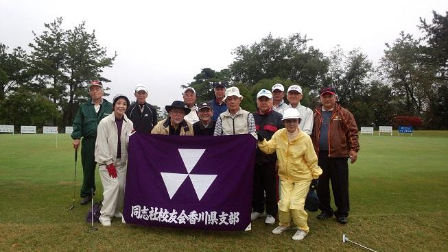 ゴルフコンペ20151102 WEB