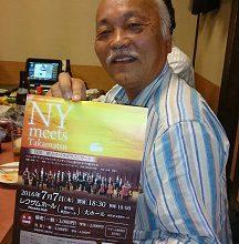 坂昭男×杉之内由紀 の オペラガラコンサート