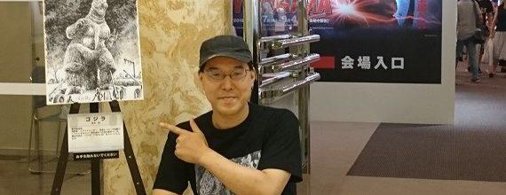 横浜のゴジラ展で金谷裕のイラストが展示されました