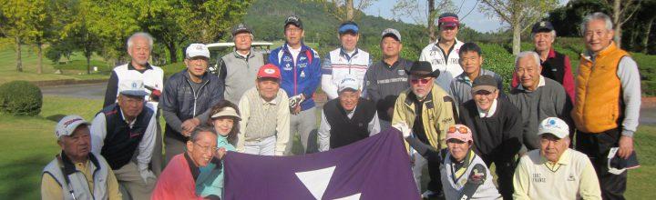 第86回秋季同志社ゴルフ会・開催報告