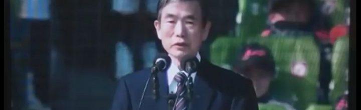 「この人、八田英二高野連会長じゃない」