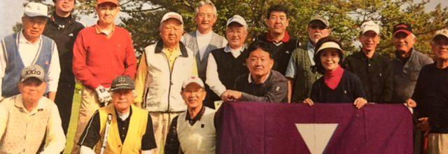 第87回春季同志社ゴルフコンペ開催