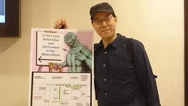 金谷裕 シカゴGフェスタに参戦